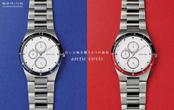 BERINGベーリングの腕時計arctic circle感想