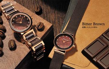 30代女性の時計