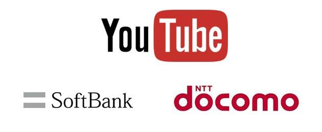 ドコモ ソフトバンク youtubeのロゴ