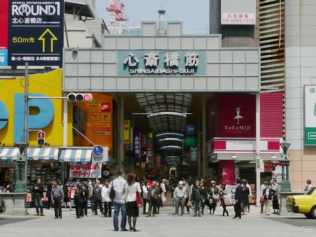 大阪でブランド時計の買取りの口コミが良いおすすめの店舗