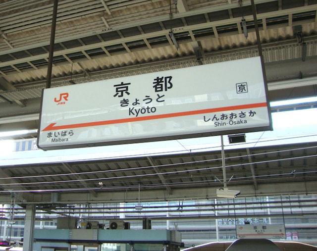 時計のオーバーホール、京都でおすすめの修理店