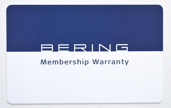 ベーリングの保証の評価
