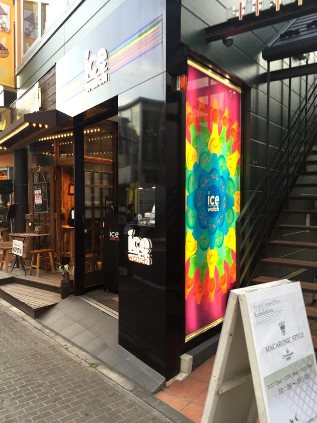 アイスウォッチの専門ショップ東京原宿店に行ってみた!
