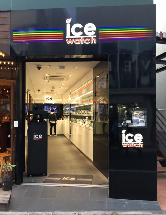 東京のアイスウォッチ ショップ お店