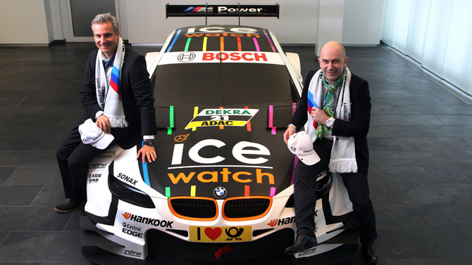 アイスウォッチ BMW 販売日