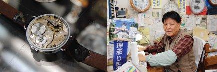 福岡の時計のオーバーホール長崎屋