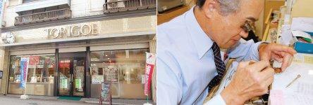 鳥越時計店 福岡時計のオーバーホール