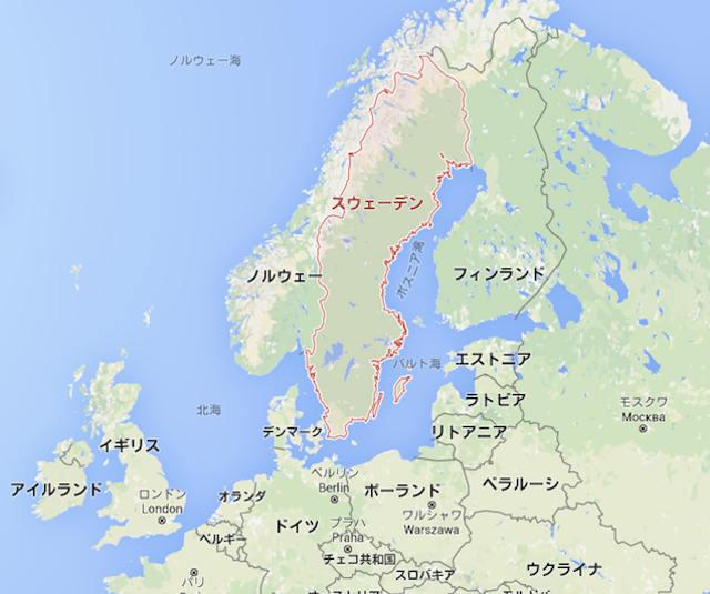 スエーデン 地図
