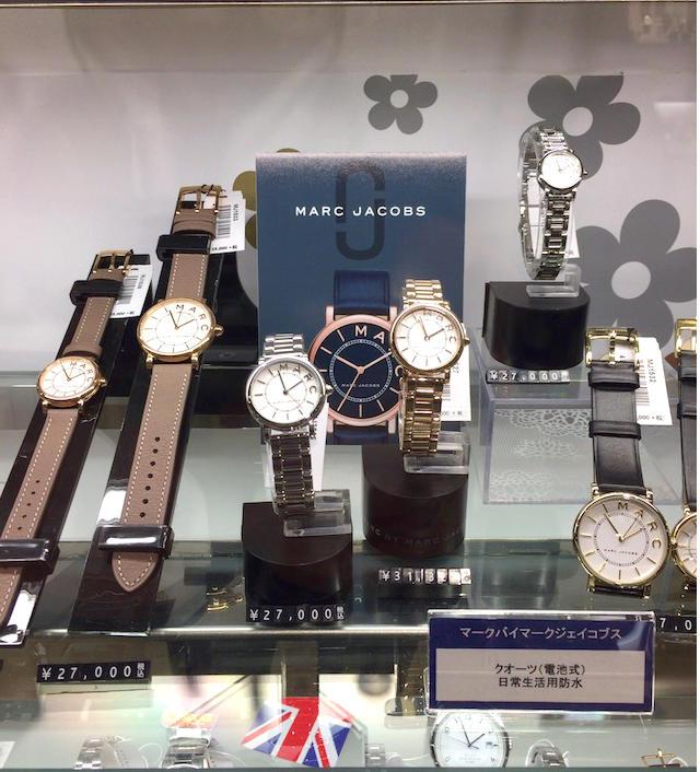 マークジェイコブス メンズ時計 数種類