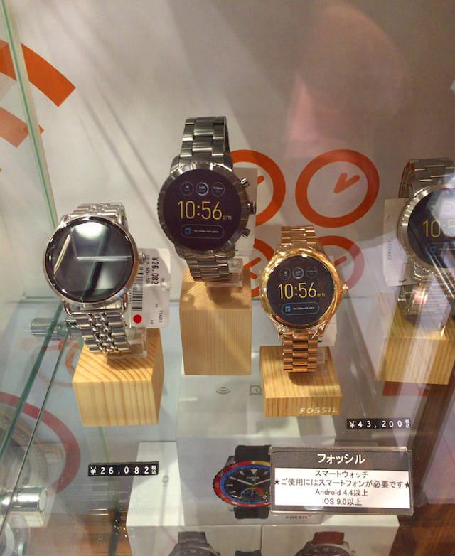 フォッシル メンズ時計 数種類