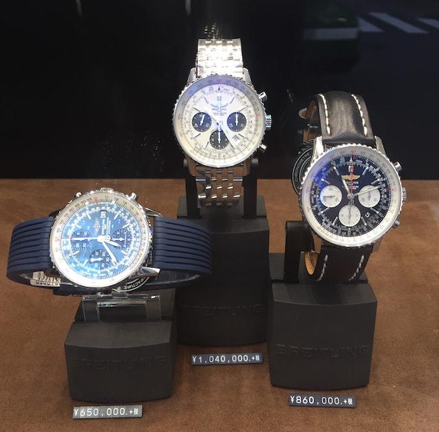 高級時計がレンタルができる3社を値段で比較!おすすめは?