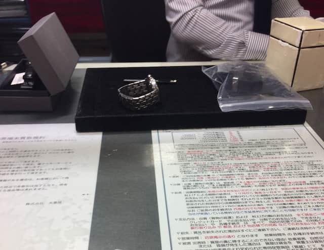 センター街大黒屋で時計の査定