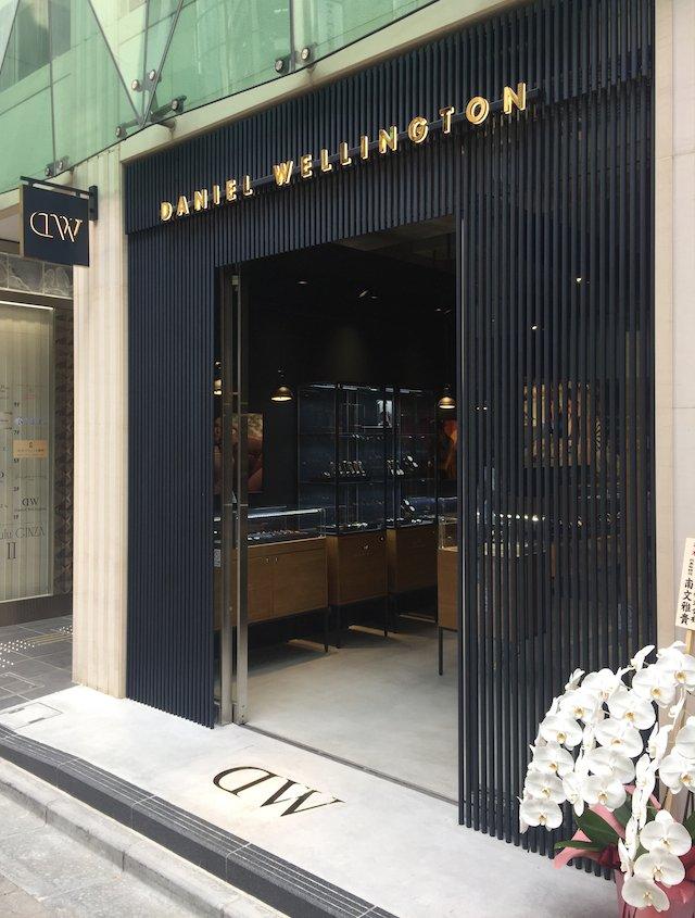 ダニエルウェリントンの銀座店に行ってみた!