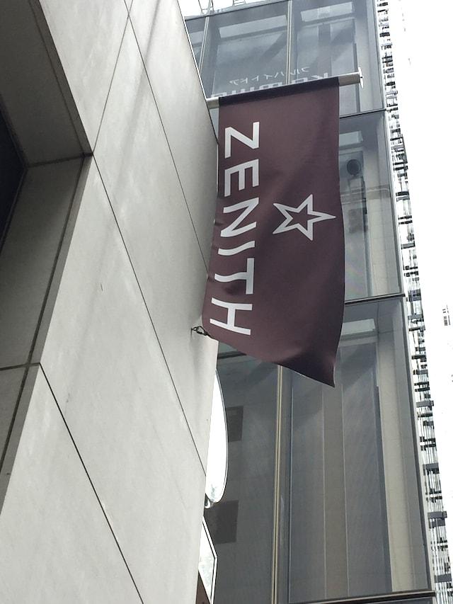 ゼニス銀座店のフラッグ 旗