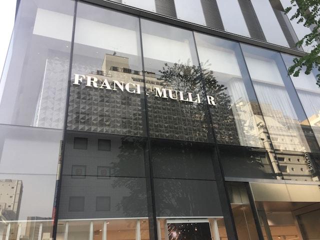 フランクミュラー銀座店