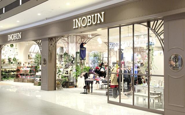 INOBUN 桂川店