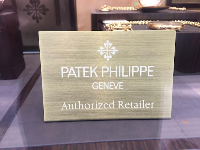パテックフィリップのカラトラバの買い取りは何処がおすすめ?リセールバリュー相場は?