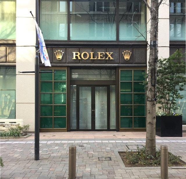 日本ロレックス東京