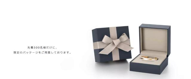 ダニエルウェリントンのバングルブレゼント包装