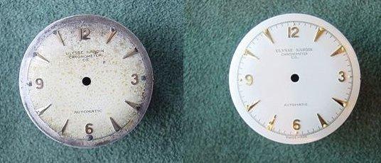 山梨で時計の修理やオーバーホールを行っている店舗