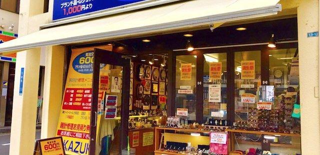 長崎県で時計のオーバーホールができる時計のカズキ