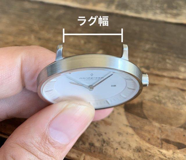 ノードグリーン時計のベルト交換のラグ幅