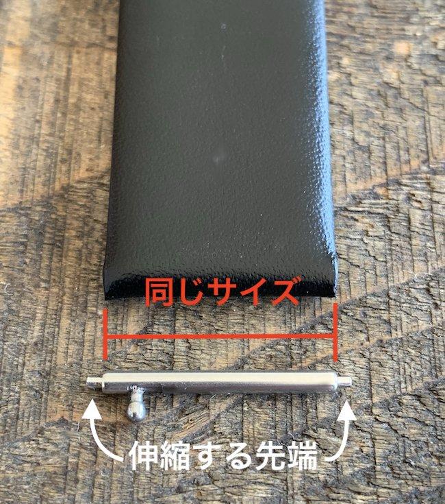 イージクイックやバネ棒とベルト幅のサイズ