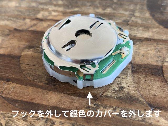 デジタルのチープカシオF-91Wの電池交換