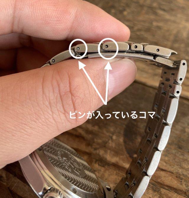 時計のピン式金属ベルト調節