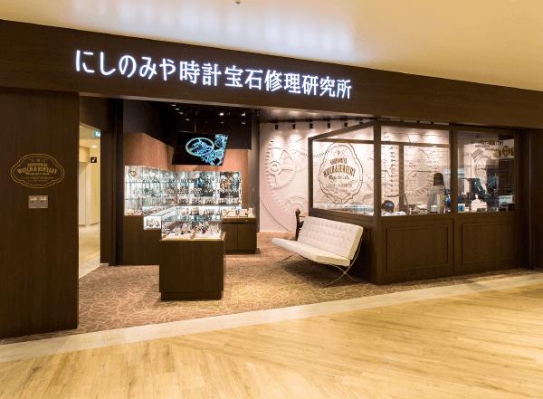 にしのみや時計宝石修理研究所で時計のオーバーホール