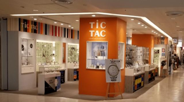 TIC TAC(チックタック)成田空港店