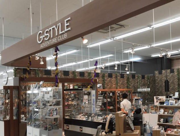 G-STYLE 姶良店