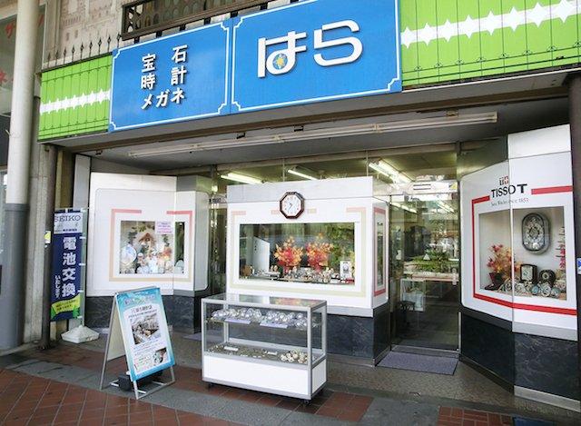 神奈川県平塚市で時計のオーバーホールや修理ができる、ハラ時計店
