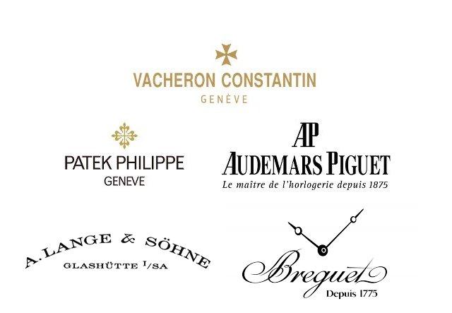 高級時計ブランドのロゴパテックフィリップ、オーディマピゲ、aランゲアンドゾーネ、ブレゲ、ヴァシュロン・コンスタンタン