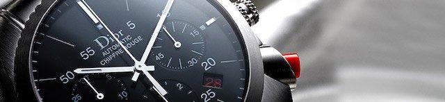 ディオールの機械式時計